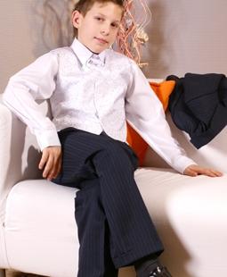 Kisfiú alkalmi öltözet